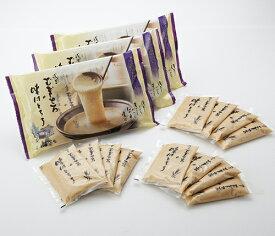 浅草むぎとろ Webshop【冷凍商品】味付とろろ 3パック 12食(80g×12袋入り)
