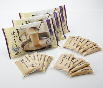 """Seasoned Yam ' 12 tea bags"