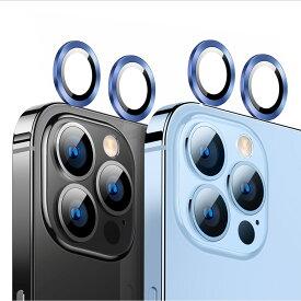 【カメラフィルム】iPhone13 レンズ保護フィルム iPhone13Pro 13ProMax 13mini TORRAS カメラフィルム 高透過率 9H強化ガラス キズ防止 剥がれ防止 耐衝撃保護フィルム iPhone 12 12mini 12ProMax 4枚セット