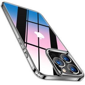 【背面強化ガラス】TORRAS iPhone 13Pro ケース iPhone 13ProMax ケース薄型 iPhone 12 ケース iPhone13ケース クリア 黄変防止 耐衝撃 9H強化ガラス 13min 11 12promax 12pro Diamond-G