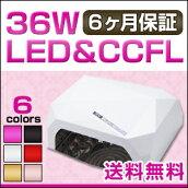 UVネイルライト36Wレジンジェルネイル用タイマー付き3ヶ月保証あり!日本語説明書とネイルレシピ付き(パールピンク)
