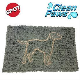 【犬マット】クリーンポウズ マイクロファイバー マット ドッグシルエット セージグリーン