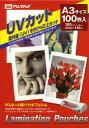 UVカットフィルム A3サイズ(100ミクロン) 100枚入