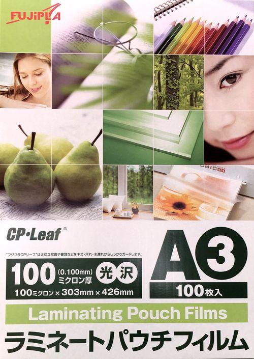 ラミネートフィルムA3サイズ(100ミクロン)100枚入/箱 CP100W
