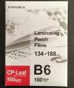 ラミネートフィルム B6サイズ(134mm×188mm) 100ミクロン100枚入 フジプラ製CPリーフ