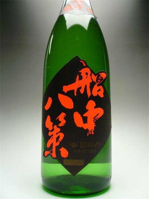 一昨年は龍馬伝でさらにブレイク!!【司牡丹】・『坂本龍馬の船中八策』超辛口純米酒 1.8L