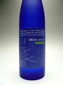 吹きこぼれ注意!!Sparkling Sake【美丈夫】 『しゅわっ!』 発泡吟醸酒 500ml