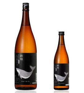 【酔鯨】季節数量限定商品!! 『八反錦60%』 特別純米酒 1.8L※この商品は、高知県内でも出回っていない希少な商品です!