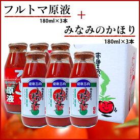 池トマト フルトマジュース 飲みくらべセット6本×180ml【RCP】【10P02jun13】