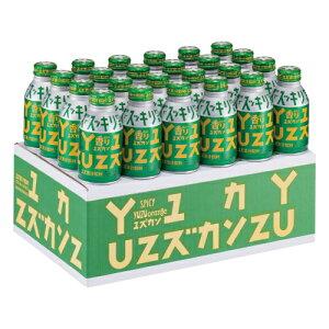 ゆず果汁飲料「ユズカン270ml」×24本