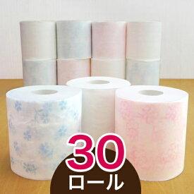 【ハヤシの花シングル30入】柄 花柄 すかし模様 トイレットペーパー シングル まとめ買い