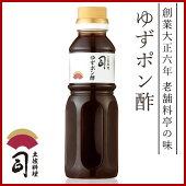 土佐料理司老舗の味ゆずぽん酢(300ml)