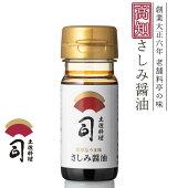 土佐料理司老舗の味生鰹用さしみ醤油50ml