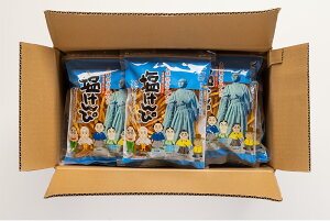 【お得なセット】塩けんぴ 1箱(15袋入り)