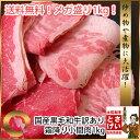 【送料無料】和牛 わけあり 霜降り 小間肉1kg切り落とし 小間切れ 和牛 牛肉 すき焼き しゃぶしゃぶ わぎゅう 和ぎゅう Wagyubeef 冷凍…