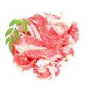 土佐和牛 霜降り小間肉 1kg[和牛 牛肉 焼肉 すき焼き すき焼き肉 冷しゃぶ しゃぶしゃぶ しゃぶしゃぶ肉 焼き肉 ヤキ…