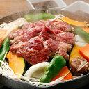 本場オーストラリア産ラム肉使用ラム・ジンギスカンタレ漬500g(冷凍)子羊 仔羊 焼肉【ラッキーシール対応】