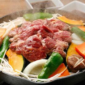 本場オーストラリア産ラム肉使用ラム・ジンギスカンタレ漬500g(冷凍)子羊 仔羊 焼肉【ラッキーシール対応】【クール便】