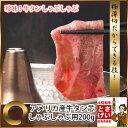 牛タン芯 しゃぶしゃぶ用 200gアメリカ産 牛肉 YDKG-kd お鍋 しゃぶしゃぶ シャブシャブ しゃぶ・しゃぶ 牛タンしゃぶしゃぶ