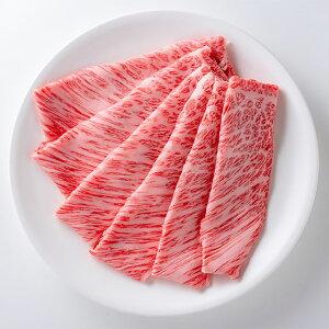 土佐和牛最高級A5 特選クラシタロース500g 送料無料国産 ロース ギフト対応 すき焼き しゃぶしゃぶ 選択OK!和牛 牛肉 すき焼き すき焼き肉 鋤焼 しゃぶしゃぶ肉 冷しゃぶ プレゼント 高知県