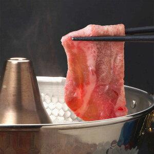 牛タン芯 しゃぶしゃぶ用 200gアメリカ産 牛肉 YDKG-kd お鍋 しゃぶしゃぶ シャブシャブ しゃぶ・しゃぶ 牛タンしゃぶしゃぶ 【クール便】