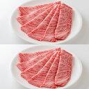 土佐和牛 最高級A5 特選クラシタロース Wパック1kg すき焼き しゃぶしゃぶ 牛肉 和牛 焼肉 焼き肉 牛肉 お取り寄せ おとりよせ 高…