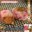 大麦牛ロース・ヒレサイコロ焼肉200g安心安全の豪州産 牛肉 さいころ ステーキ おひとり様2個まで【SS】【半額】