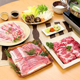 送料無料鳥取大山もち豚 しゃぶしゃぶ三昧セット2kg豚肉 ぶた肉 ブタ肉 豚しゃぶ お鍋【ラッキーシール対応】