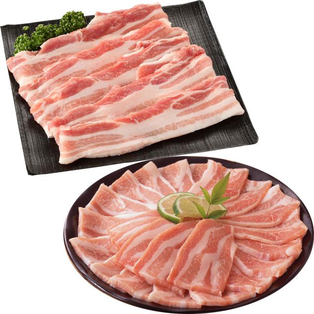 送料無料 高級イベリコ豚&鳥取大山もち豚食べ比べメガ盛りセット1kg 冷凍2個購入で特典付き!鍋セット ギフト プレゼント 楽ギフ_のし【ラッキーシール対応】【SS】【ポイント20倍】