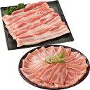 送料無料 高級イベリコ豚&鳥取大山もち豚食べ比べメガ盛りセット1kg 冷凍2個購入で特典付き!鍋セット ギフト プレゼント 楽ギフ_のし…