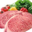 土佐和牛 最高級 A5 特選サーロイン & リブロース スーパーチョイスセット800g 牛肉 和牛選べる ステーキ すき焼き しゃぶしゃぶ 焼肉…