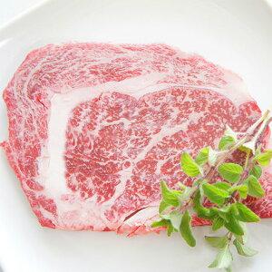 最高級A5ランク 土佐和牛特選リブロースステーキ300g お歳暮 ステーキ肉 和牛 焼肉 焼き肉 牛肉 お取り寄せ おとりよせ ギフト プレゼント お歳暮ギフト 高知県産牛肉 和牛ステーキ