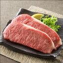 黒毛和牛 最高級 A5 ランク特選サーロイン ステーキ200g牛肉【ラッキーシール対応】
