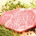 黒毛和牛 特選 リブロースステーキ 200g最高級 A5 ランク 和牛 牛肉【ラッキーシール対応】【SS】
