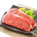 黒毛和牛 特選サーロイン ステーキ200g最高級 A5 ランク 牛肉【クール便】 お買い物マラソン 8月 【SS】 セール 期間 …