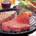 ◆お歳暮 ステーキ◆ 最高級A5 土佐和牛 特選らんぷステーキ200g 牛肉 和牛 ステーキ お取り寄せ ギフト プレゼント お歳暮ギフト お…