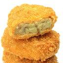 牛肉 コロッケ 75g【簡易包装】ころっけ 冷凍食品 冷凍惣菜 揚げ物 冷凍コロッケ 冷めても美味しい お弁当 おかず 惣菜 弁当惣菜 おい…