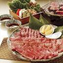 【送料無料♪】龍馬からの焼肉セットプレミアム1.36kg バーベキューセット BBQセット ギフト プレゼント 進物 贈答用 楽ギフ_のし…