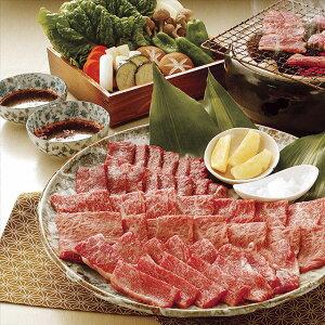 龍馬からの 焼肉セット プレミアム1.36kg牛肉 和牛 豚肉 鶏肉 バーベキューセット BBQセットカルビ ロース もも 豚トロ 牛タン 鶏せせりご飯のお供に高級焼き肉 肉 焼肉ギフト プレゼント 進物