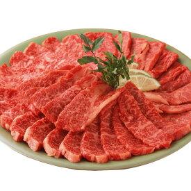 土佐和牛 上カルビ焼肉200g 和牛 牛肉 焼肉 牛ニク 焼き肉 BBQ【ラッキーシール対応】