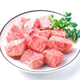 土佐和牛トロけるロースさいころ焼肉200g バーベキュー 高知県産 和牛 焼肉 焼き肉 牛肉 お取り寄せ おとりよせ【ラッキーシール対応】