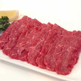 あっさり柔らか 土佐和牛もも焼肉200g バーベキュー 和牛 焼肉 焼き肉 牛肉 お取り寄せ おとりよせ 高知県産【ラッキーシール対応】