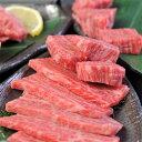 【土佐和牛Wカルビ焼肉セット400g】バーベキューセット BBQ カルビ 上カルビ 牛カルビ 和牛セット 肉セット 牛肉 和牛 牛 焼肉 焼き肉 …