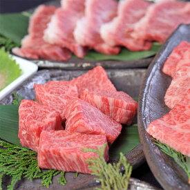 3種類のカルビが楽しめる土佐和牛トリプルカルビ焼肉セット600g バーベキューセット 牛カルビ ギフト プレゼント 和牛 焼肉 焼き肉 牛肉 お取り寄せ おとりよせ 楽ギフ_のし 高知県産【ラッキーシール対応】