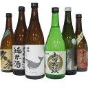 日本酒 辛口 飲み比べセット 720ml 6本セット 日本酒 飲み比べセット 日本酒セット 純米酒セット 高知の地酒 人気商品…