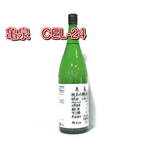 父の日 亀泉 酒 純米吟醸 純米吟醸酒 生酒 CEL-24 1.8L 日本酒 超人気酒 一升瓶 四国 高知 父の日 高知の地酒 土佐の地酒