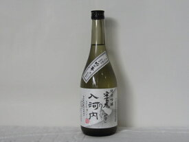 父の日 日本酒 [安芸虎]純米吟醸 吟の夢 50%精米 720ml