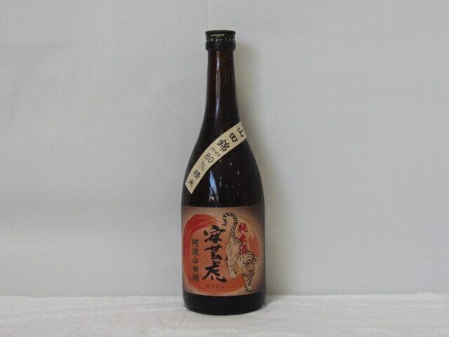 日本酒 安芸虎 山田80% 純米酒 辛口 720ml 日本酒 辛口