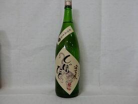 安芸虎 しぼりたて 純米吟醸 1.8L 2019.12