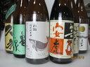 送料無料 日本酒 土佐酒 純米酒 飲み比べ セット 土佐酒 1.8L 6本 セット
